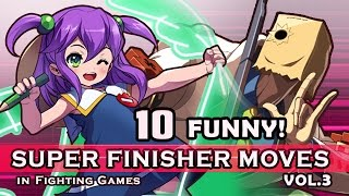 """10 """"FUNNY / WEIRD"""" SUPER FINISHER MOVES in Fighting Games VOL.3"""