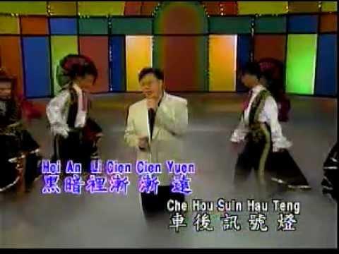 Zhuang Xue Zhong-wu Qing Huo Che video