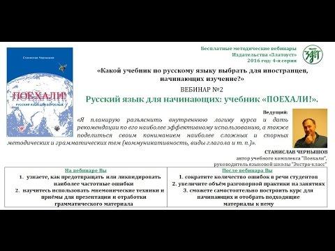 Грамматика русского языка в упражнения
