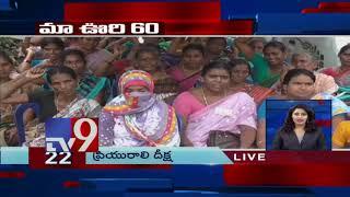 Maa Oori 60    Top News From Telugu States    16-08-2018