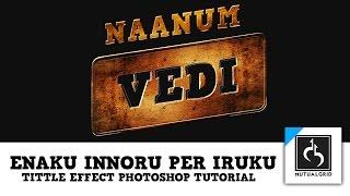Enaku Innoru Per Iruku Title Photoshop Tutorial | G.V.Prakash, Anandhi | MutualGrid