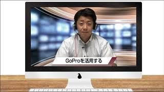 【FDNリモートニュース】GoProでカミナリ撮影してみた