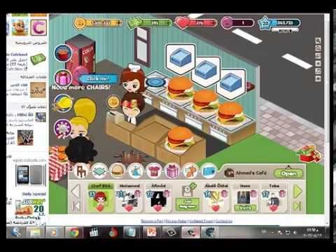 Cafe Land Hack By 3pqrino