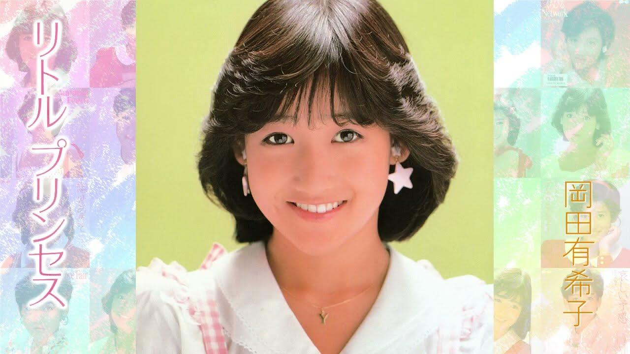 岡田有希子の画像 p1_31