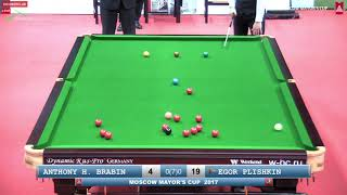 SNOOKER   MOSCOW MAYOR'S CUP 2017   Anthony Brabin vs Egor Plishkin Best of 7