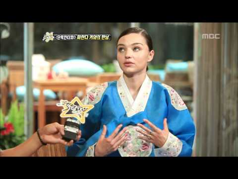 Section TV, Miranda Kerr #06, 미란다 커 20110605