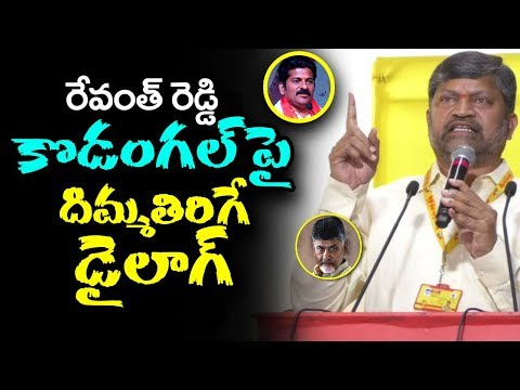 T TDP President L Ramana Extraordinary Dialogue on Revanth Reddy's Kodangal | Mana Aksharam
