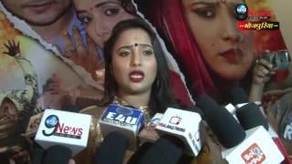 विवादित गाने पर रानी ने दिया अक्षरा के लिये ऐसा बयान | Rani Chatterjee At Song Launch
