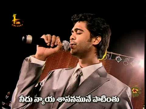 Brathikedha Nee Kosamay - N. Raj Prakash Paul - Telugu Christian Song video