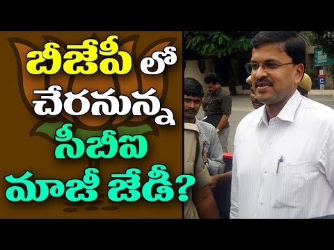 Will CBI Ex JD Lakshmi Narayana Ready Join in BJP?