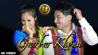 Gwrbw Khonayao - Video Song || Ft. Lingshar & Helena || RB Film Productions