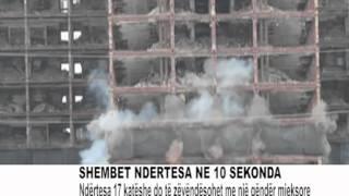 SHEMBET NDERTESA NE 10 SEKONDA ABC NEWS 24 KORRIK