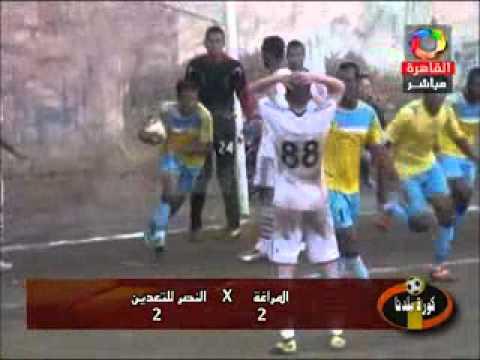 المراغة تتعادل مع النصر للتعدين بهدفين لكل فريق - هشام مختار