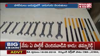 Police Arrested Cable Wire Gang In Chittoor