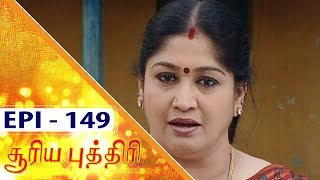 Sooriya Puththiri | Nizhalgal Ravi, Kutti Padmini | Epi 149 | Kalaignar TV