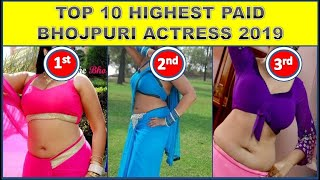 Top 10 Highest Paid Bhojpuri Actresses 2019 : Salary & Biography
