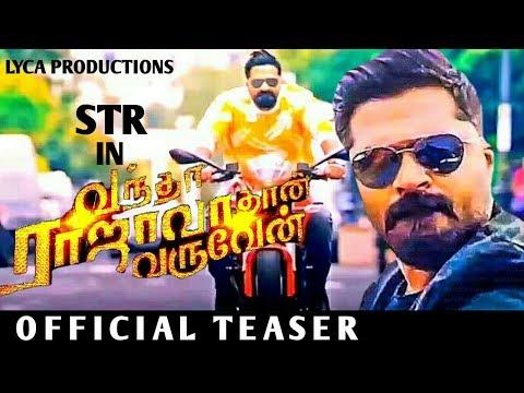 Vantha Rajava Thaan Varuven - Teaser | STR | Simbu | Sundar C | Lyca Productions | Official Teaser