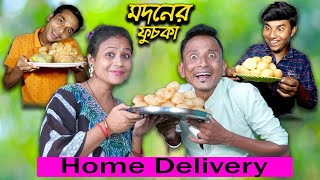 Modoner Fuchka Home Delivery Part-2 || Sunil Pinki New Comedy || Film Star Celebrity