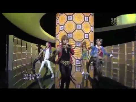 2NE1_0715_SBS Inkigayo_I LOVE YOU Music Videos