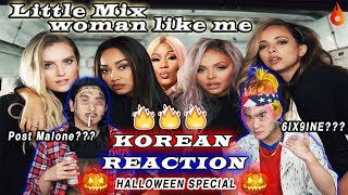 [ENG SUB] HALLOWEEN Special!!!!🔥🔥 KOREAN BOYS React To LITTLE MIX - WOMAN LIKE ME