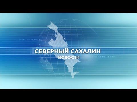 Выпуск 14.11.2016. ТВ Оха (ТЕСТ)