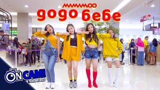[K-POP DANCE IN PUBLIC CHALLENGE] MAMAMOO(마마무) _ gogobebe(고고베베) by MAMOOD from INDONESIA `4K`