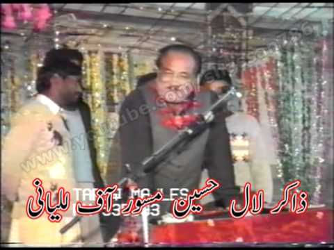 Zakir Lal Hussain Musawar Of Liliani | 13 Rajab At Qadeemi Imam Bargah, Rawalpindi video