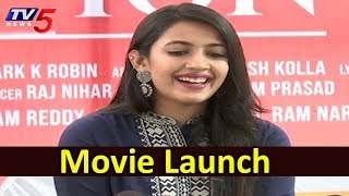 Niharika and Rahul New Movie Launch | Varun Tej | Naga Babu