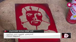 STENCIL TECHNOLOGY BY SAMEER | D NEWS | Channel'D
