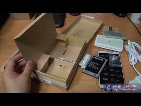갤럭시노트3 언박싱  Galaxy Note 3 Unboxing for Korean