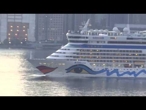 New York, New York - AIDAluna Arriving in New York City HD (2017)