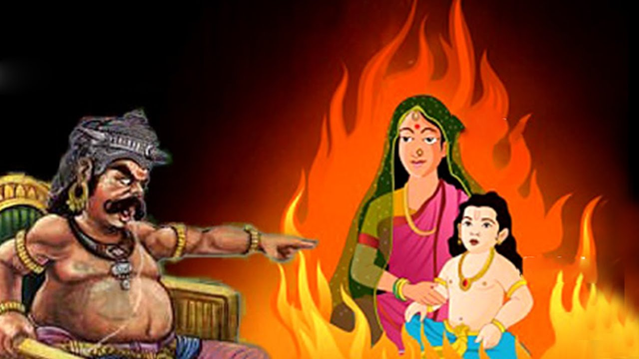 Prahlad and holika pictures