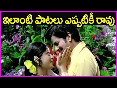 Evergreen Super Hit Songs In Telugu | Pooja Telugu Movie | Duet Video Songs