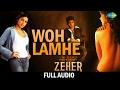 Woh Lamhe Woh Baatein - Atif Aslam - Emraan Hashmi - Zeher [2005]