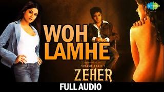 download lagu Woh Lamhe Woh Baatein    Atif Aslam gratis