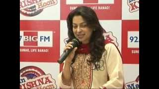 Mein Krishna Hoon - JUHI CHAWLA HAS SUNG A BHAJAN FOR MOVIE MEIN KRISHNA HOON! DID YOU KNOW?