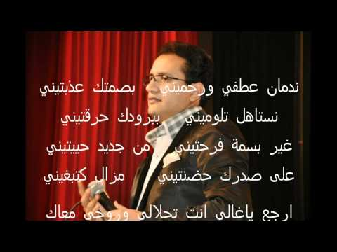Nouvelle Chanson Abdelali Anwar video