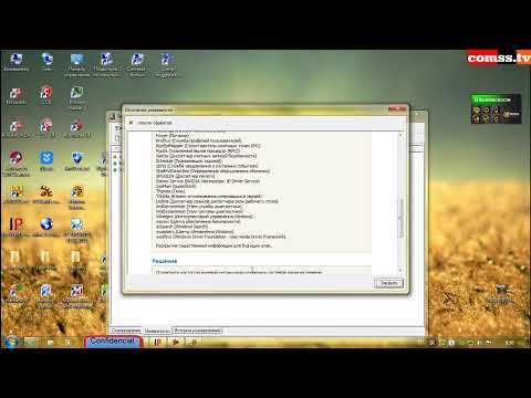 002 Vol.2 Norton Internet Security 2012 ver. 19.7.1.5 Firewall Maxi manual control 32 bit Test