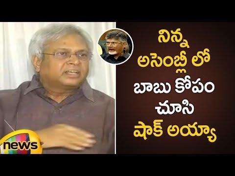 Undavalli Aruna Kumar Shocks With Chandrababu Naidu Behaviour In Assembly | AP Politics | Mango News