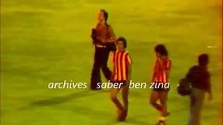 عتوقة  يتصدى لثلاثة ضربات جزاء فى نهائى كاس تونس 1976 بين الترجى الرياضى والنادى الافريقى