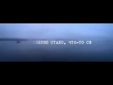 Мумий Тролль - Ноябрь (Lyric)