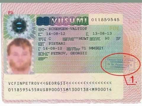 Как быстро сделать визу в финляндию 917