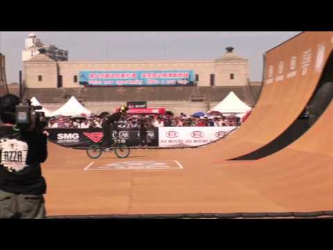 KIA X Games Asia Highlights: BMX