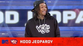 Wiz Khalifa Demands Weed To Be Legal 🍃 Wild 'N Out | #HoodJeopardy