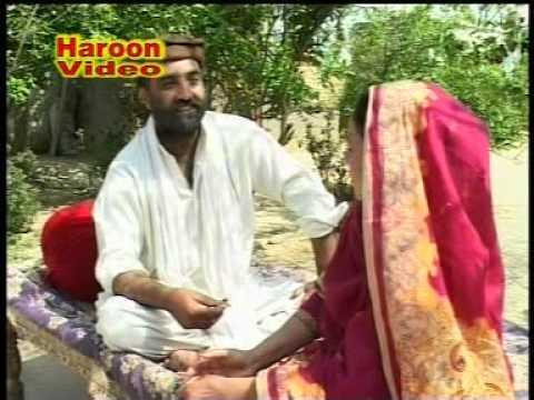 Pothwari Drama Kismat Part 01 video
