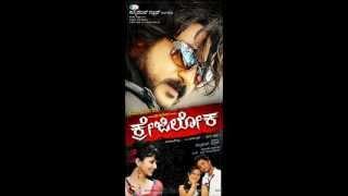 Crazy Loka - Melodious song from Crazy loka kannada movie