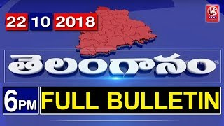 6 PM Telugu News | 22nd October | Telanganam