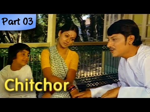 Chitchor - Part 03 of 09 - Best Romantic Hindi Movie - Amol...