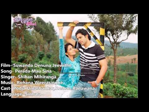 Pooja Umashankar   Suwanda Denuna Jeewithe Sinhala Movie - Jukebox (Full Songs)