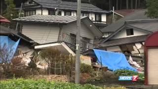 Japan Earthquake: Nuclear reactors safe - NEWS 7 TAMIL
